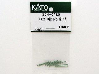 Z04-0420 4029中間ジョイント緑