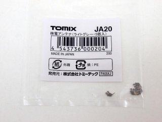 JA20 検電アンテナ(5個入)