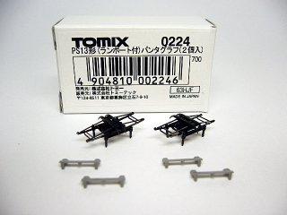 0224 パンタグラフPS13形(ランボード付)(2個入)