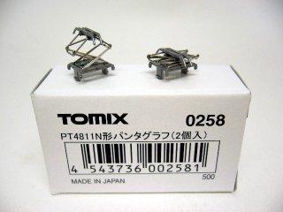 0258 パンタグラフPT4811N形(2個入)