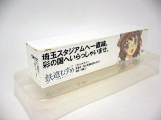 027 埼玉高速鉄道運転士「川口みその」40ftHQ冷蔵コンテナ