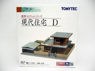 建コレ 現代住宅D