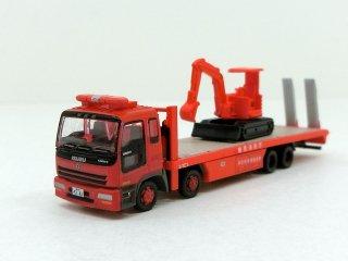 130 消防庁 いすゞギガ 重機搬送車(油圧ショベル)