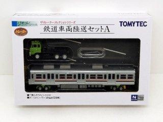 ザ・トレーラーコレクション 鉄道車両陸送セットA
