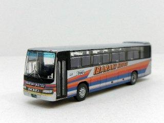 286 茨城交通 日野セレガR-FS
