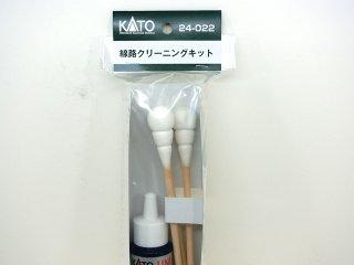 24-022 線路クリーニングキット(クリーナー+専用綿棒)