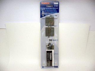 5568 TCSワイドトラムセンサーレール(S37-WT-SE<F>)2本セット