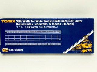 3085 ワイドレール用壁C428内・C391外(3種x8枚入)