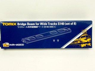 3090 ワイドレール用単線橋脚ベースS140(8本入)