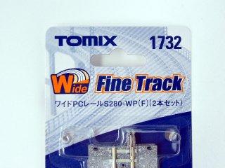1732 ワイドPCレールS280-WP(F)(2本セット)