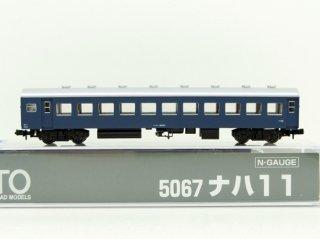 [07月再生産] 5067 ナハ11
