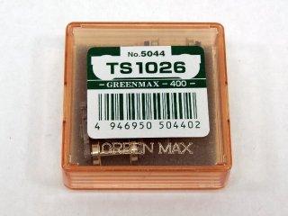 〔未使用品〕 5044 TS1026