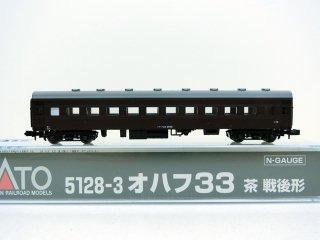 5128-3 オハフ33 茶 戦後形 (黒染め車輪)