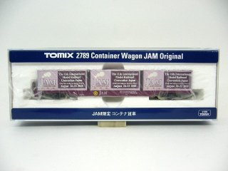 2789 第11回JAM会場限定コンテナ(2010年)
