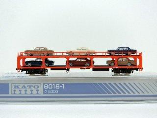 8018-1 ク5000 乗用車6台付+カトーカプラーN化(アーノルドカプラー付)