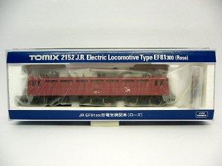2152 JR EF81-300形電気機関車(ローズ)