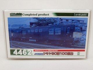 〔未使用品〕 4462 JR西日本クモヤ90形100番台 1両単品(動力付き)