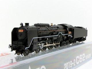2019-2 C62  東海道型 (ナンバー取付済)