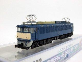 A0973 国鉄 EF62-48 後期型 青色・PS22