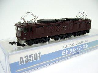 A3507 EF64-37・茶色
