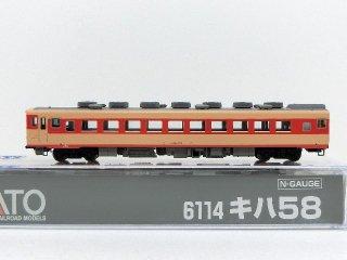 6114 キハ58(T)