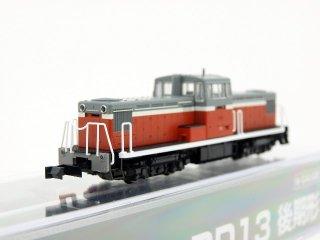 7014-1 DD13 後期形