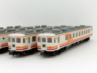A1859 12系お座敷客車「カヌ座」+「サロン佐渡」 7両セット