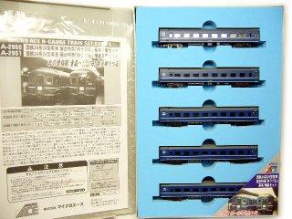 A2951 国鉄24形24型寝台特急「ゆうづる」増結5両