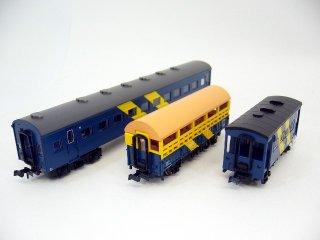 A1473 国鉄 トロッコ列車 「くるくる駒ケ岳 遊・遊トレイン」 6両セット