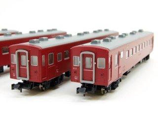 10-1306 50系 51形客車 5両 基本セット <特別企画品>