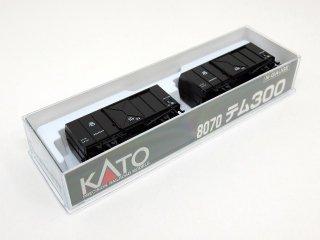 8070 テム300(2両入)