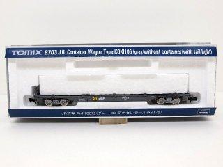 8703 JR貨車 コキ106形(グレー・コンテナなし・テールライト付)