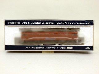 9194 <限定> JR ED76形電気機関車(78号機・サザンクロス塗装)