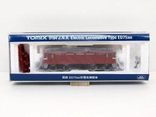 9164 国鉄 ED75 300形電気機関車