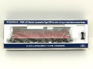 7101 EF81 600(735号機・JR貨物更新車)