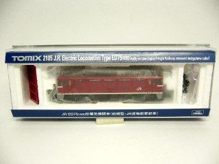 2105 ED75-1000形電気機関車(前期・JR貨物新更新車)