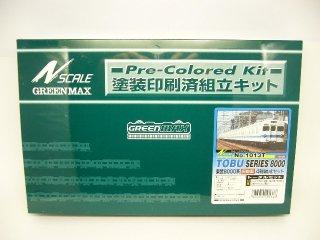 1013T 東武8000系旧前面 トータル4両セット