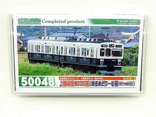 50048 上田電鉄1000系(まるまどりーむ号(Mimaki号))2両(動力付)