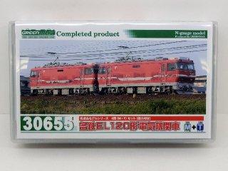 30655 名鉄EL120形電気機関車 2両(M+T)セット(動力付き)