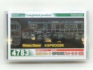 4783 バラストレギュレーター KSP2002E プラッサー&トイラー純正色(動力付)