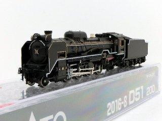 2016-8 D51 200