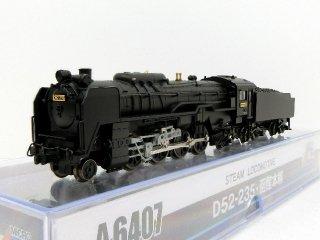 A6407 D52-235・函館本線