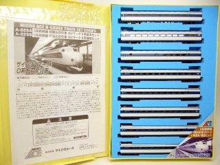 A0258 0系新幹線初期お召し白Vマーク増結