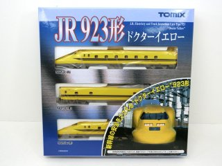 92429 JR 923形新幹線(ドクターイエロー)基本(3両)