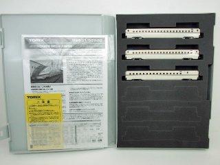 92531 JR E7系北陸新幹線増結セットA