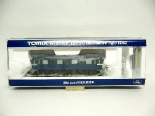 9115 国鉄ED62型電気機関車