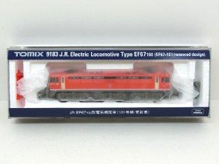 9183 JR EF67 100形電気機関車(101号機・更新車)