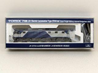7108 JR EF64-1000形電気機関車(JR貨物更新車・新塗装)