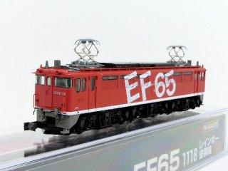 3061-3 EF65 1118 レインボー塗装機