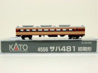 4556 サハ481 初期形